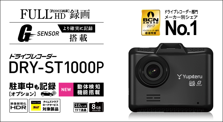 DRY-ST1000P