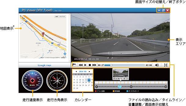DRY-WiFi40d | ドライブレコーダー | Yupiteru