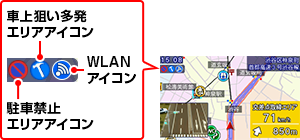 イメージ:駐車禁止・車上狙い多発アイコン/WLANアイコン